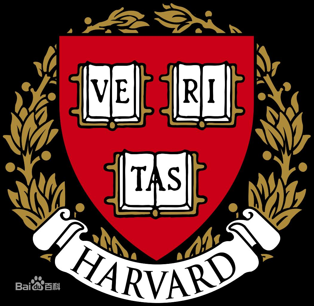 哈佛大学(剑桥)(Harvard University (Cambridge))